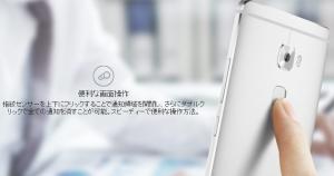 指紋センサー2.0