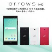 Arrows M02