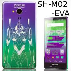 SH-M02-EVA20