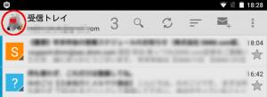 K-9Mail リアルタイム受信1