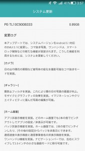 Android 5.1.1  1