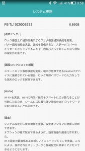 Android 5.1.1  2