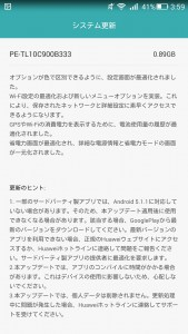 Android 5.1.1  3
