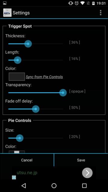 Nexus5X Handy Soft Keys戻るボタン4
