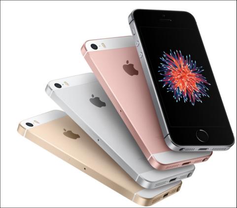 iPhone SE 値下げ