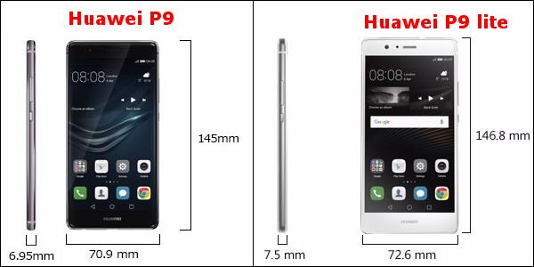 「Huawei P9」と「Huawei P9 lite」