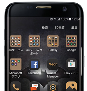 Galaxy S7 edge SCV33 Injustice edition 2