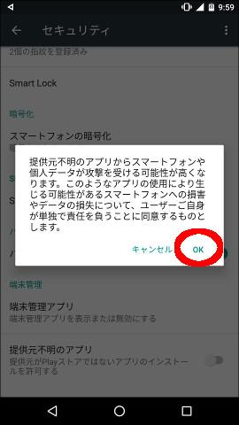 ポケモンGO APKファイル1