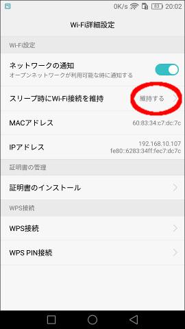 アプリのプッシュ通知6