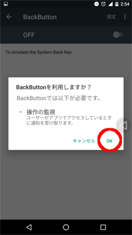 Back Button15