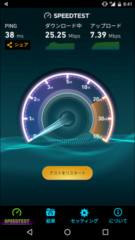 DMM mobile7月SS