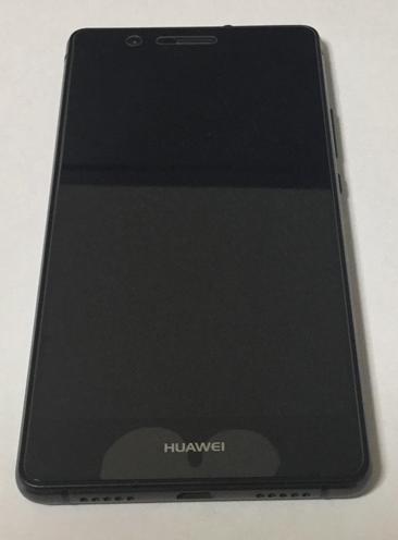 Huawei P9 liteのガラスフィルム浮き2