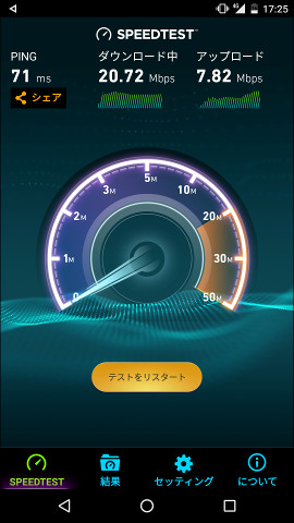 DMM mobile8月SS
