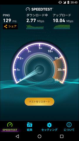 dmm-mobile-9%e6%9c%88%e5%88%86ss1