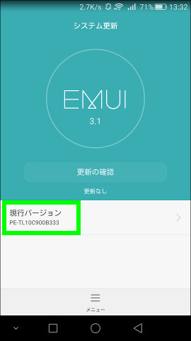 honor6 Plus Android 6.0-13