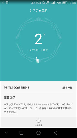 honor6 Plus Android 6.0-20