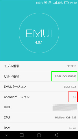 honor6 Plus Android 6.0-23