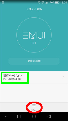 honor6 Plus Android 6.0-9