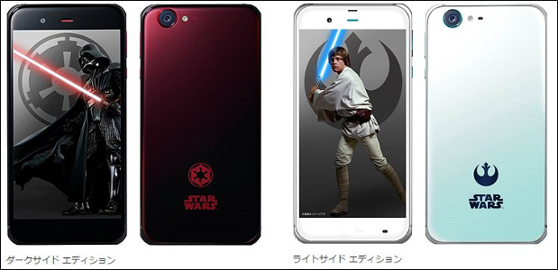 %e3%80%8cstar-wars-mobile%e3%80%8d%e7%94%bb%e5%83%8f