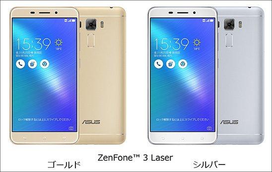 zenfone-3-laser%e7%94%bb%e5%83%8f