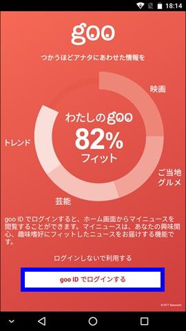 g07%e8%b5%b7%e5%8b%95%e3%81%8b%e3%82%89%e5%88%9d%e6%9c%9f%e8%a8%ad%e5%ae%9a36