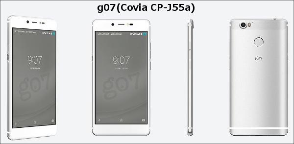 g07covia-cp-j55a%e7%94%bb%e5%83%8f
