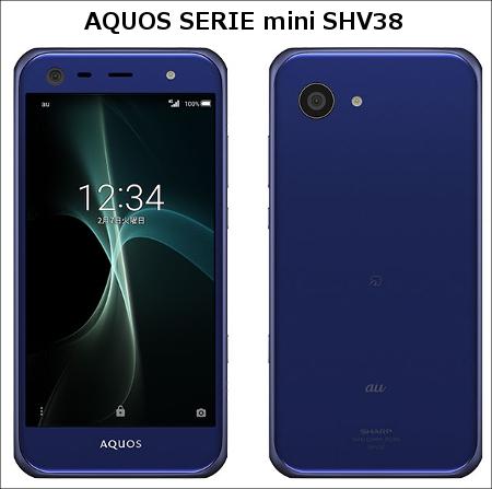 AQUOS SERIE mini SHV38画像