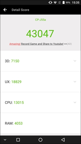 g07-antutu-benchmark1